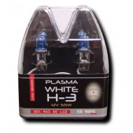 H3 POWER WHITE XENON BULBS - 12V 55W